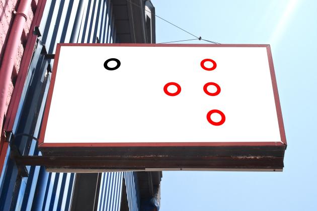 Amalgamate Sign